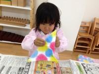 20130613染め紙