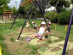 20140910三町畑公園